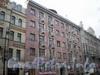 Каменноостровский пр., д. 14. Дом РЖСКТ работников искусств, общий вид. Ноябрь 2008 г.