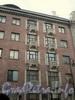 Каменноостровский пр., д. 14. Дом РЖСКТ работников искусств. Фрагмент фасада. Ноябрь 2008 г.