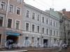 Невский проспект, д. 125. Общий вид здания. Октябрь 2008 г.