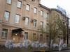 Бол. Сампсониевский пр., д. 73. Фрагмент фасада здания. Октябрь 2008 г.