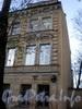 Троицкий пр., д. 3. Фрагмент фасада здания. Ноябрь 2008 г.