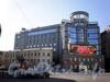 Владимирский пр., д. 23. Торгово-офисный комплекс «Regent Hall». Общий вид здания. Фото апрель 2009 г.