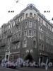 Загородный пр., д. 45 / Бол. Казачий пер., д. 13. Доходный дом А. Н. Штальман. Угловая часть здания после реставрации. Фото сентябрь 2009 г.