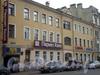 Измайловский пр., д. 20. Бывший доходный дом. Фасад здания. Фото сентябрь 2008 г.