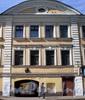 Малый пр., В.О., д. 5. Бывший доходный дом. Центральная часть здания. Фото апрель 2009 г.
