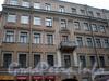 Московский пр., д. 51. Фрагмент фасада здания. Фото октябрь 2009 г.