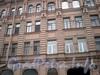 Московский пр., д. 57. Бывший доходный дом. Фрагмент фасада здания. Фото октябрь 2009 г.