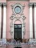 Невский пр., д. 17. Строгановский дворец. Фрагмент центрального ризалита. Фото октябрь 2009 г.