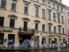 Невский пр., д. 6. Фрагмент фасада здания. Фото август 2008 г.