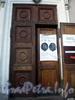 Невский пр., д. 20. Входная дверь в помещение бывшей Голландской церкви. Фото октябрь 2009 г.