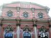 Невский пр., д. 41. Дворец Белосельских-Белозерских. Фрагмент фасада здания. Фото август 2009 г.
