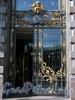 Невский пр., д. 28. Здание акционерного общества «Зингер и К°» («Дом книги» ). Входная дверь. Фото июль 2009 г.