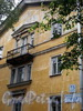 Пр. Мориса Тореза, д. 73, корп. 3. Фрагмент фасада жилого дома. Фото октябрь 2009 г.