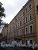 Большой пр., В.О., д. 40 / 15-я линия В.О., д. 8. Бывший доходный дом. Фасад по проспекту. Фото октябрь 2009 г.