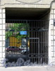 Большой пр., В.О., д. 41. Жилой дом. Решетка ворот. Фото август 2009 г.
