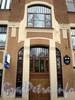 Большой пр., В.О., д. 46 / 16-я линия В.О., д. 13. Доходный дом Б. Б. Глазова. Парадная дверь со стороны проспекта. Фото октябрь 2009 г.