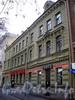 Большой пр., В.О., д. 44. Особняк С. П. Петрова. Фасад здания. Фото октябрь 2009 г.