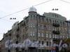 Большой пр., В.О., д. 54 / 19-я линия В.О., д. 14. Доходный дом X. Г. Борхова. Фасады здания. Фото октябрь 2009 г.