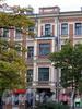 Большой пр., В.О., д. 60 / 21-я линия В.О., д. 10. Бывший доходный дом. Фрагмент фасада по проспекту. Фото октябрь 2009 г.