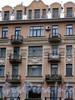 Большой пр., В.О., д. 62. Бывший доходный дом. Фрагмент фасада здания. Фото октябрь 2009 г.