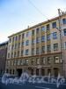 Большой пр. В.О., д. 94. Бывший доходный дом. Фасад здания. Фото сентябрь 2009 г.