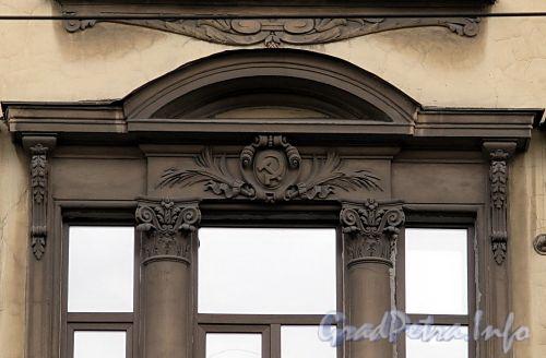 Владимирский пр., д. 14. Элементы советской символики в оформлении фасада. Фото июнь 2009 г.