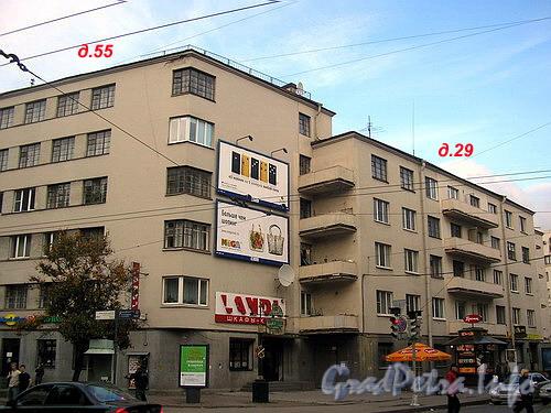 Фасад здания по ул. Профессора Попова.