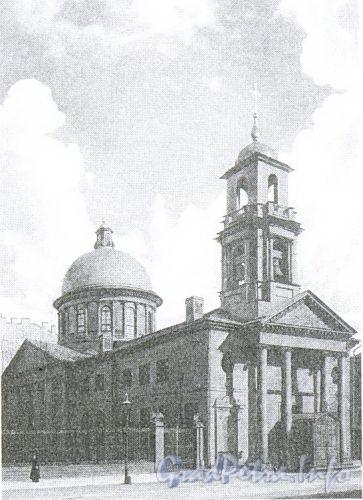 Собор Святого Сергия Радонежского. Фото 1910-х гг. (из книги «Литейная часть. От Невы до Кирочной. 1710-1918»)