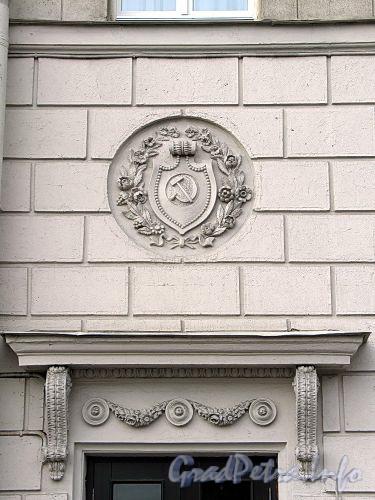 Каменноостровский пр., д. 2. Советская символика в декоре фасадов здания. Фото октябрь 2010 г.