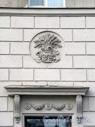 Каменноостровский пр., д. 2. Элементы декора. Фото октябрь 2010 г.