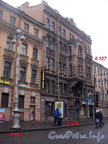 Дома 127-131 по Невскому пр.