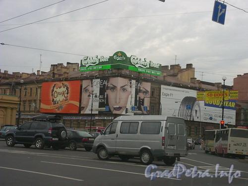 Лиговский пр. д.39, общий вид здания. Фото 2004 г.