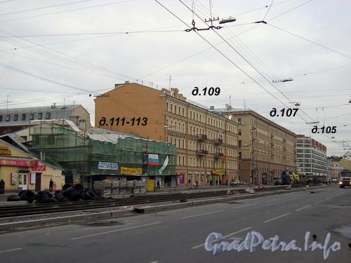 Лиговский пр. д.д. 105-113. Фото 2007 г.