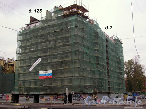Лиговский пр. д.125, Рязанский пер. д.2, реставрация фасада здания. Фото 2007 г.
