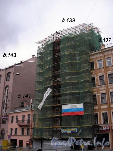 Лиговский пр. д.137-143. Фото 2007 г.