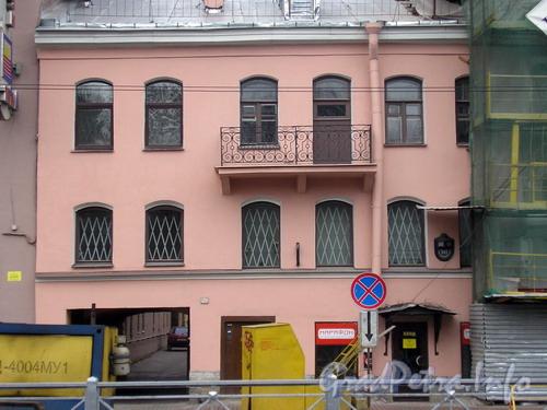 Лиговский пр. д.141, общий вид здания. Фото 2007 г.