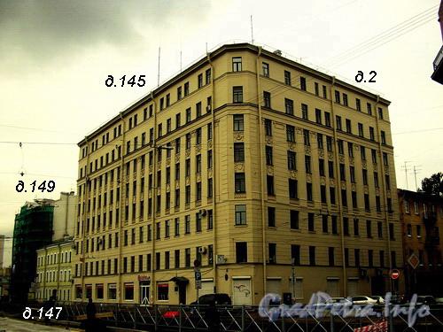 Лиговский пр. д.д.145-149, Тюшина д.2. Фото 2007 г.
