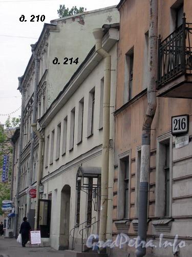 Лиговский пр. д.д. 216-210. Фото 2005 г.