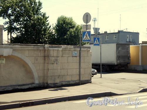 Лиговский пр.,  д. 236, фрагмент ограждения здания по Лиговскому проспекту. Фото 2008 г.
