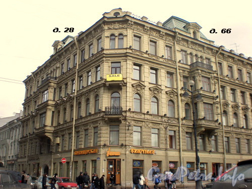 Невский пр., д. 66 / Караванная ул., д. 28. Общий вид. Фото 2008 г.
