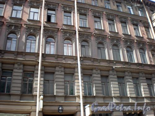 Невский пр., д. 119, фасад здания по Невскому проспекту. Фото 2008 г.