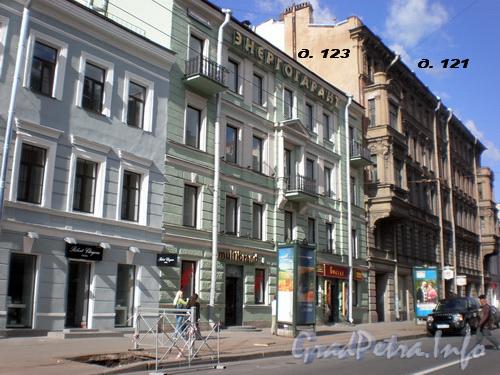 Невский пр., д.д. 121-123, общий вид зданий. Фото 2008 г.