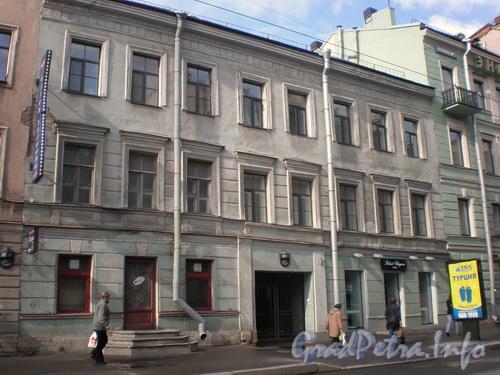 Невский пр., д. 125, общий вид здания. Фото 2008 г.