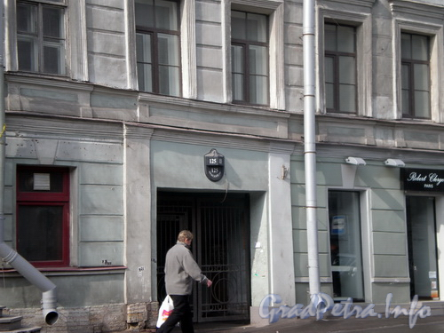 Невский пр., д. 125, ограда ворот. Фото 2008 г.