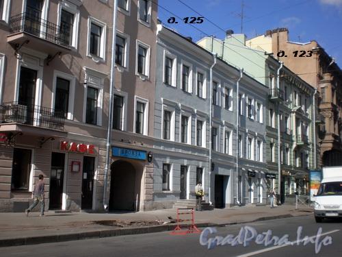 Невский пр., д.д. 123-125, общий вид здания. Фото 2008 г.