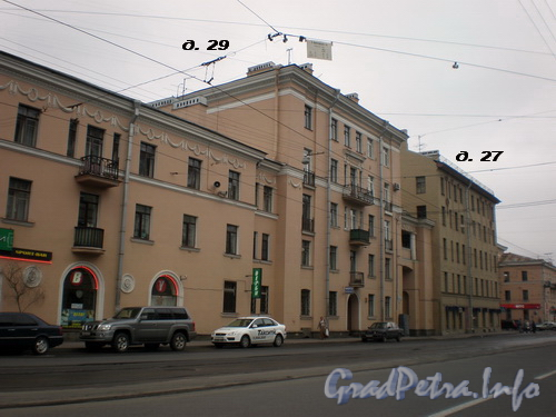 Среднеохтинский пр., дома 27 и 29, общий вид зданий. Фото 2008 г.