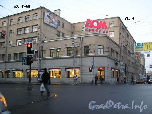 Невский пр. д.146 / Ул. Полтавская д. 1 , вид здания от Полтавской ул. Фото 2005 г.
