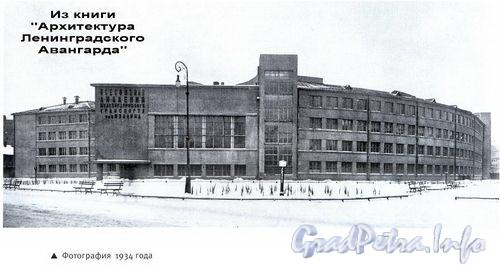 Кронверкский пр., д. 9. Академия железнодорожного транспорта им. т. Сталина. Фотография 1934 года.