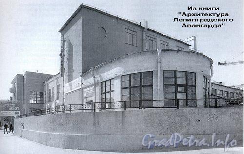 Бол. Сампсониевский пр., д. 45, Фабрика-кухня Выборгского района.