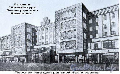 Большой пр. В.О., д. 83, Дворец культуры имени Кирова С.М.
